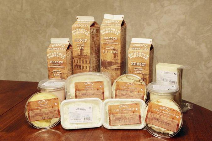 Compound dairy product