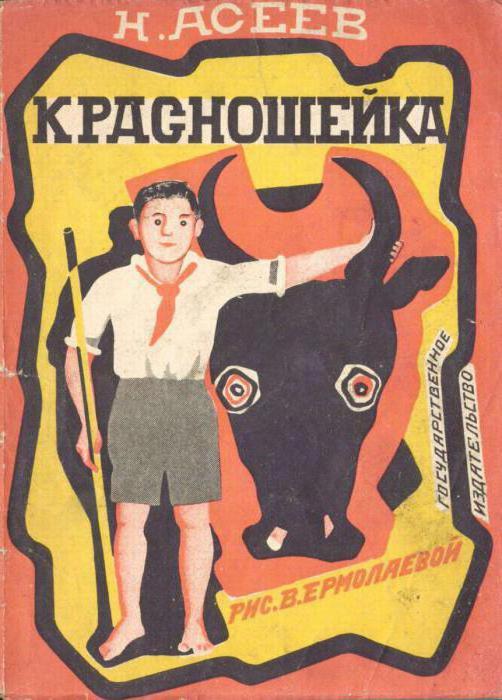 Nikolay Aseev poet