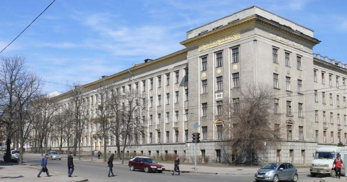 military universities of Ukraine