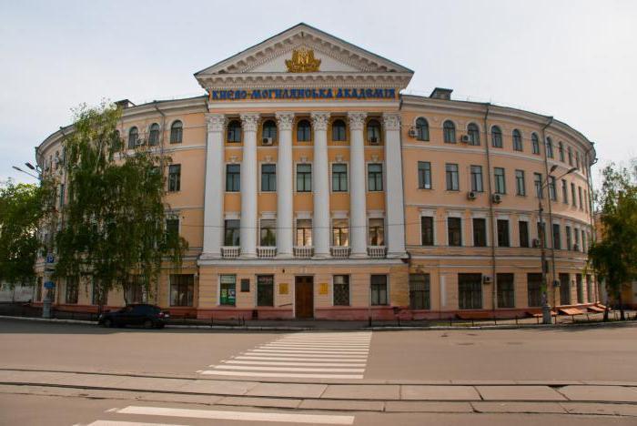 medical universities of Ukraine