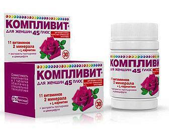 top vitamins for men