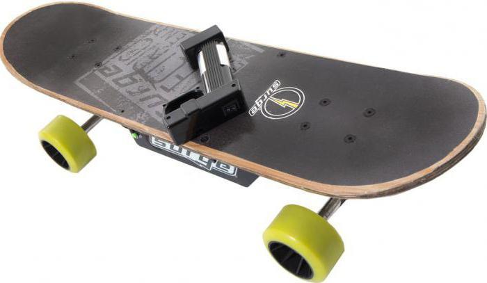 как называется электрический скейтборд