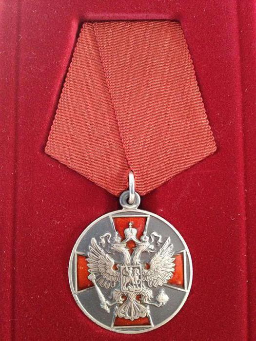 орден за заслуги перед отечеством