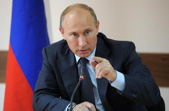 Ванга о Путине и России что ждет президента и страну в будущем