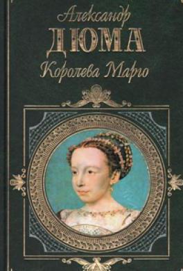 Alexander Duma biography for children