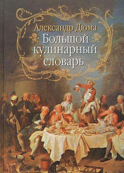 Alexander Dumas biography and photos