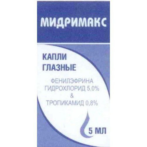 Midrimaks instructions for use for children