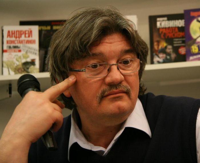 Konstantinov Andrei Dmitrievich book list