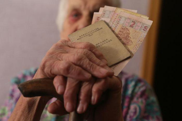 Рабочим пенсионерам не будут индексировать пенсию