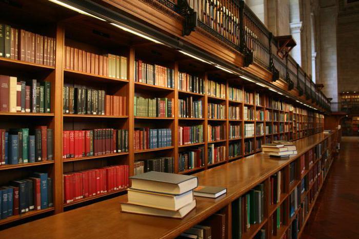 значение современной книги