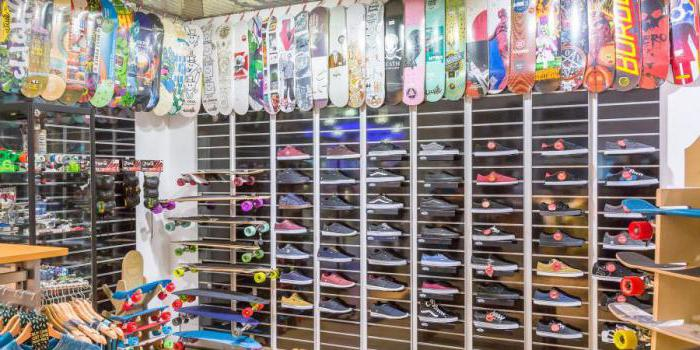 приобретать в специализированных магазинах