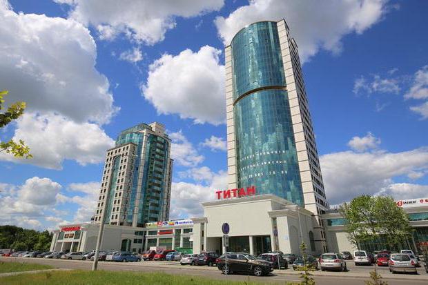 shopping centers Minsk addresses