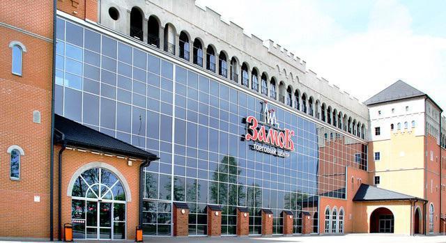 shopping center titan in Minsk
