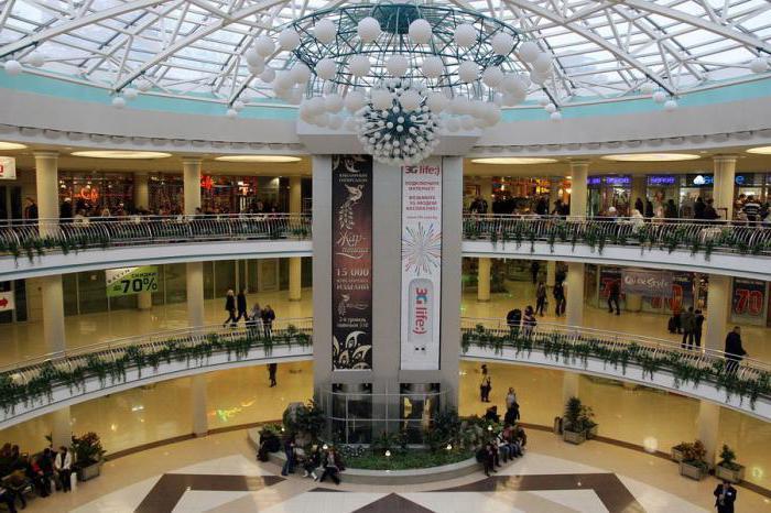 rock shopping center Minsk