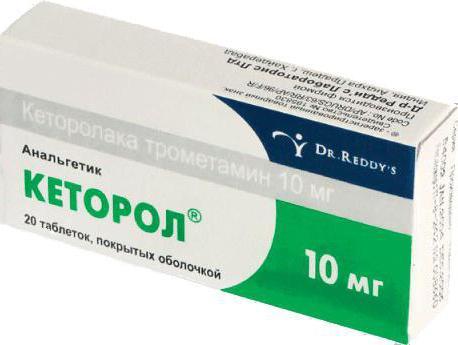 Кеторол инструкция по применению таблетки от чего