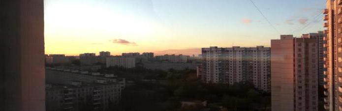 metro area spilovskaya