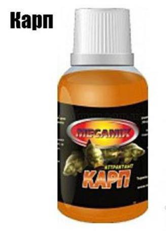 DIY activator for carp