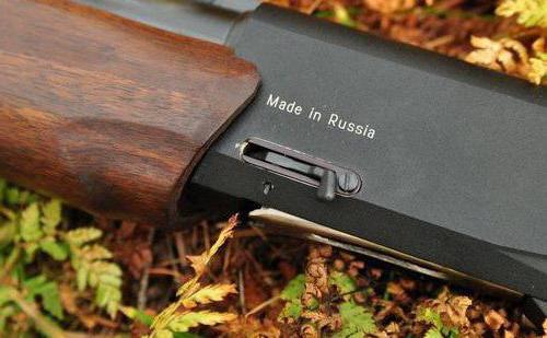 Reflex Sight for MP-155