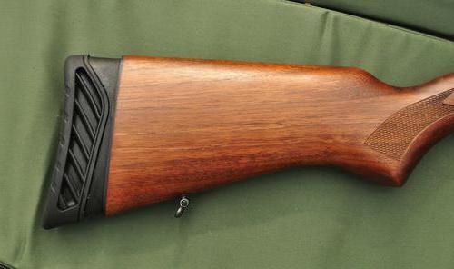 Gun MP-155