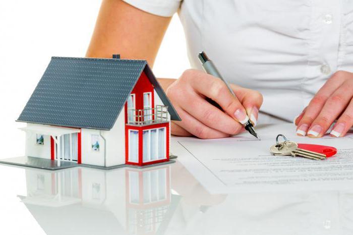 ипотека на вторичное жилье без первоначального взноса