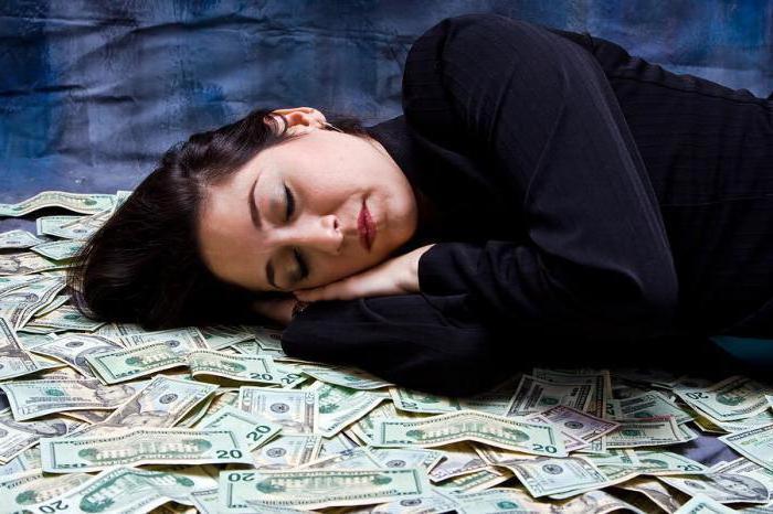 найти деньги во сне бумажные
