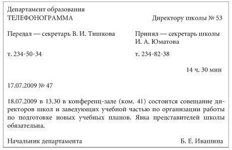 telephone message sample