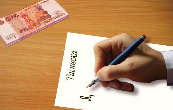 образец расписки за квартиру при продаже и покупке
