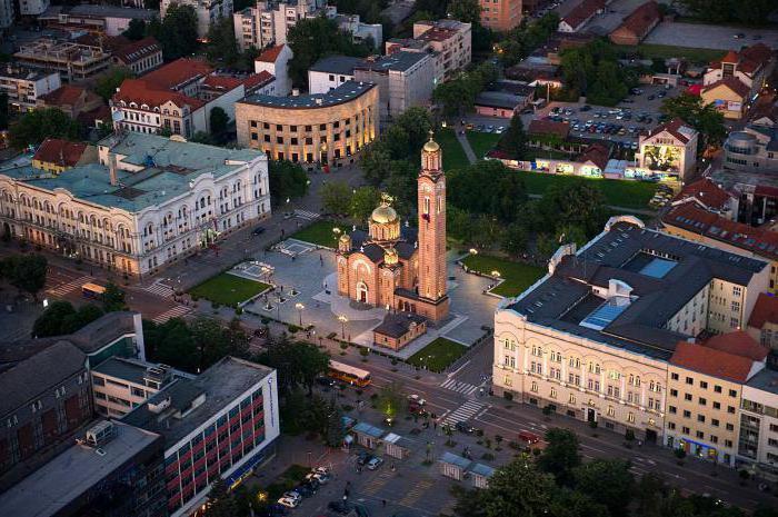 Republika Srpska: the capital