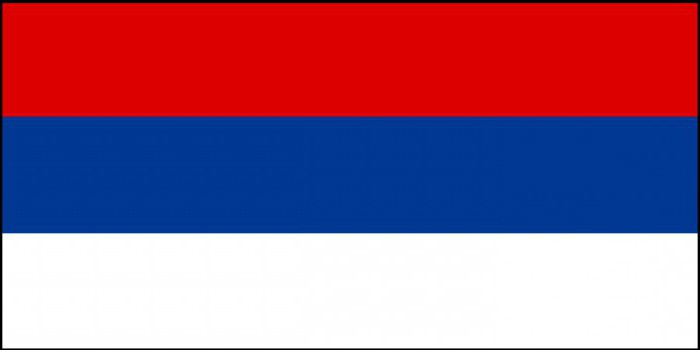 flag of the Republika Srpska