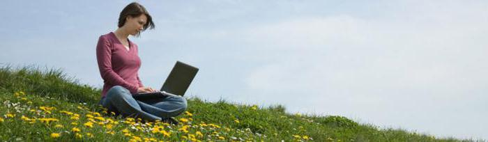 second higher education remotely at a state university