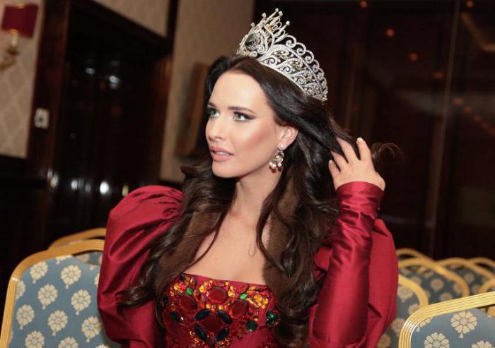Natalia Pereverzeva model