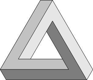 Треугольник пенроуза своими руками 656