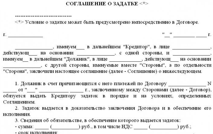 example of receipt of money