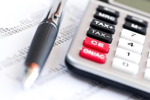 Как оплатить транспортный налог без квитанции? Как узнать сумму транспортного налога?