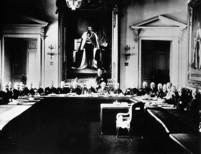 governing senate department