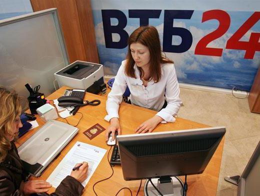 банки партнеры банка втб 24