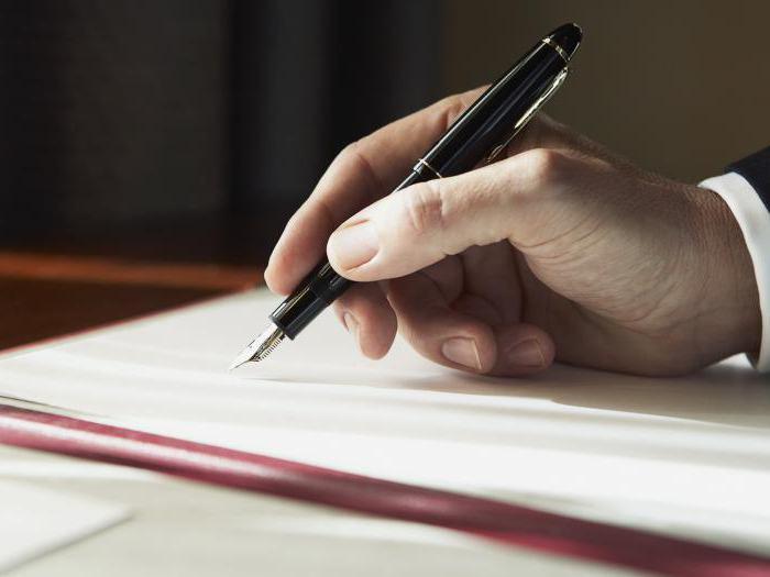 расторжение договора аренды в одностороннем порядке арендодателем