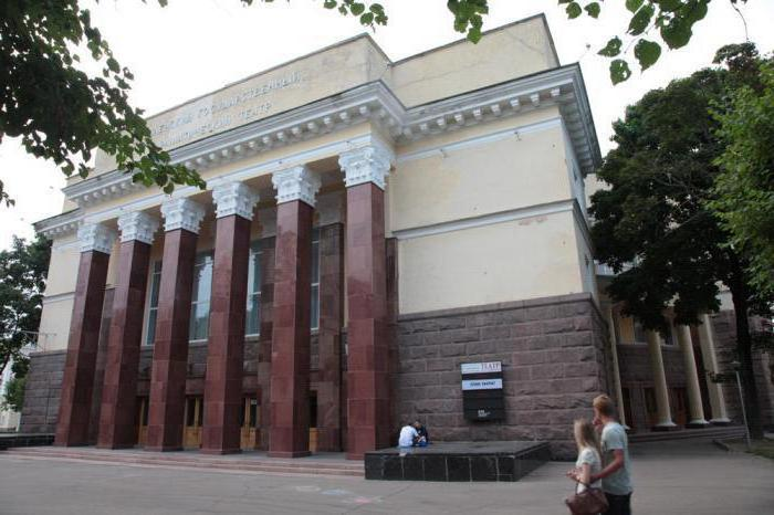 Drama Theater Smolensk tickets