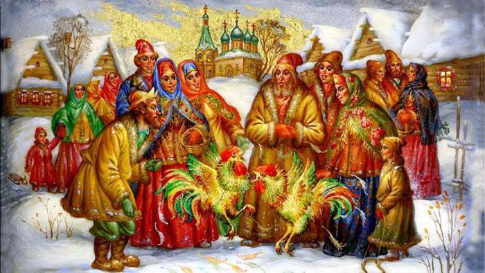 1679253 - Народный промысел европейской части россии