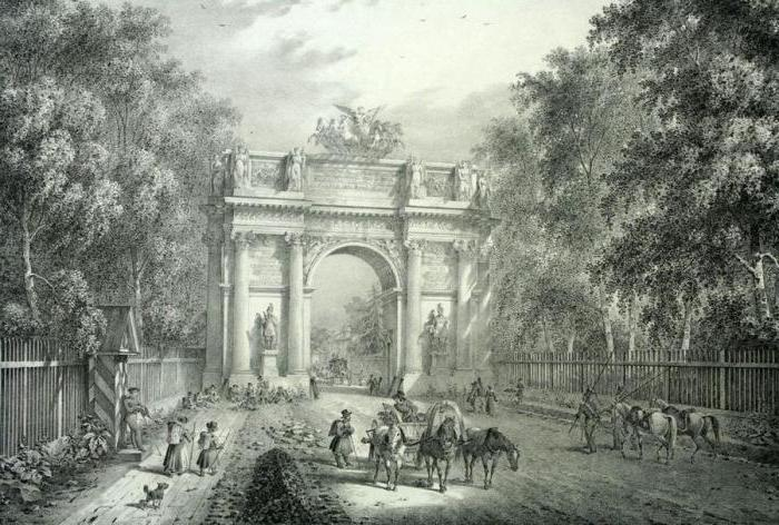 Narva Triumphal Gate in St. Petersburg