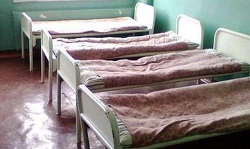 Центр медицинской профилактики туапсе