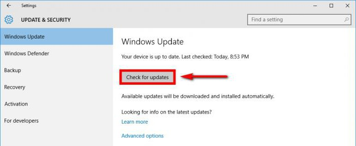 windows 10 system update
