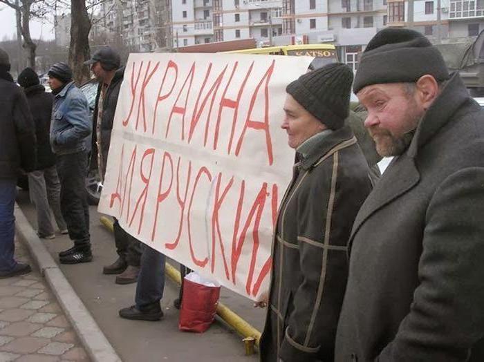 за что русских называют ватниками