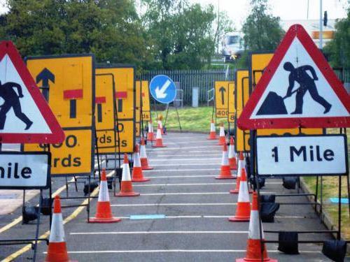 дорожный знак ремонтные работы