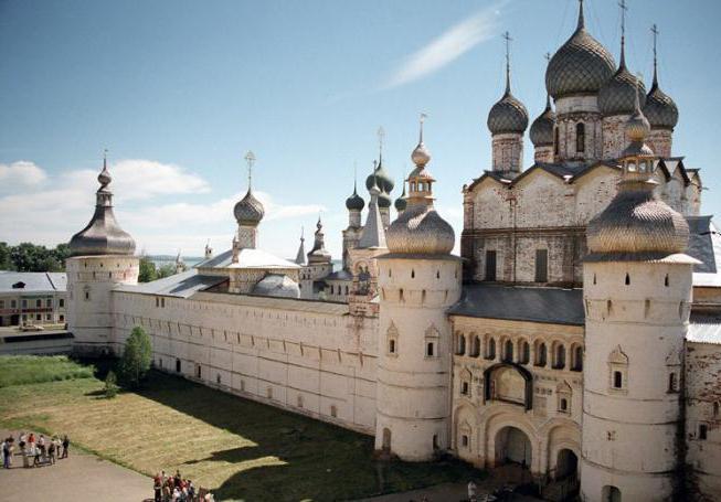 Rostov Kremlin Museum Reserve