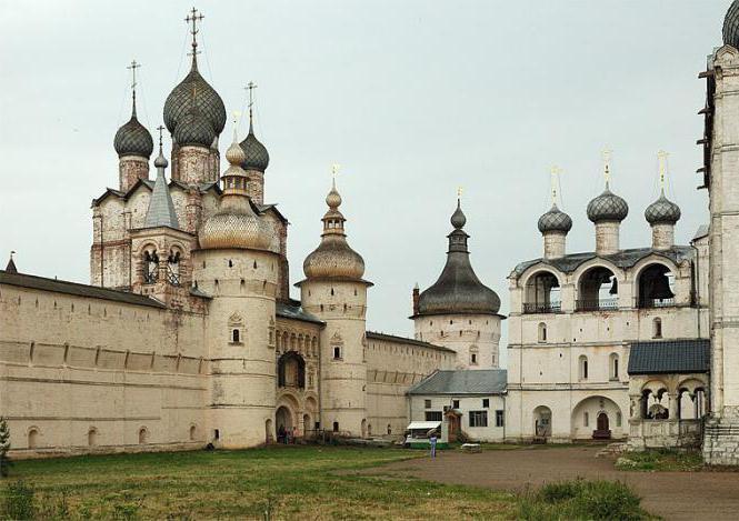 Rostov Kremlin history