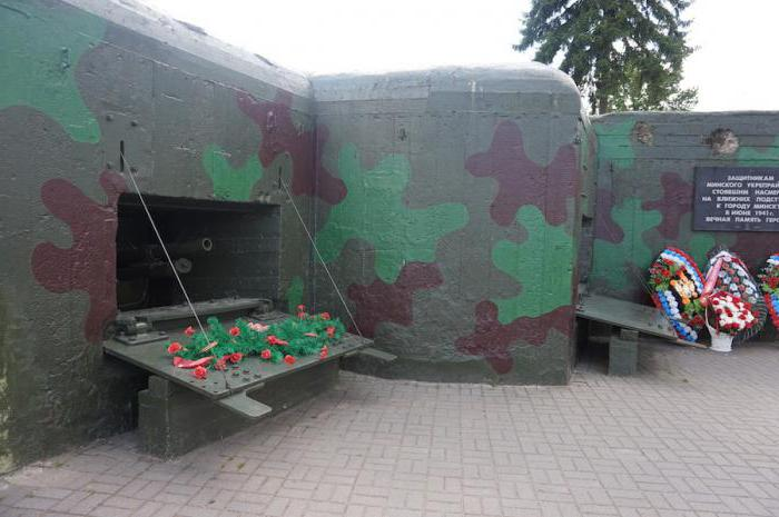 """Fortifications """"Stalin Line"""""""