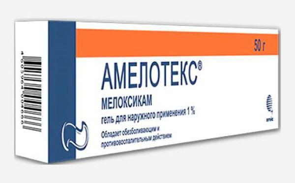 артрозан таблетки аналоги