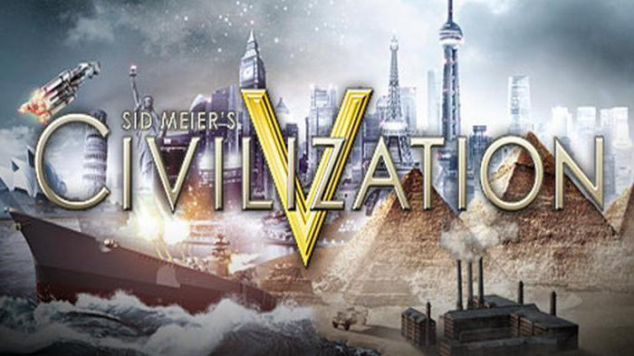 sid meier s civilization 5 читы