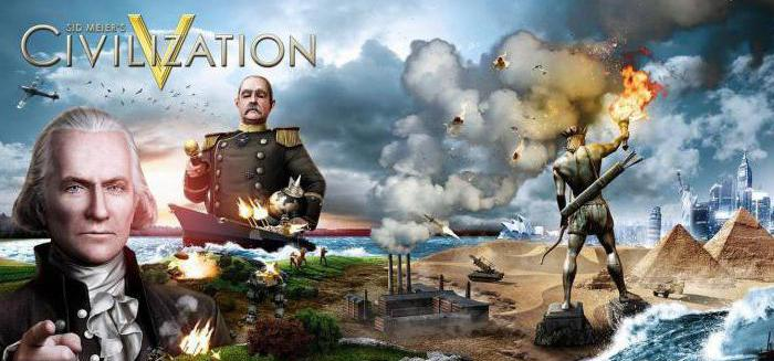 sid meiers civilization 5 читы